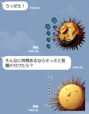 【ゲームキャラクリエイターズスタンプ】うにと神様の物語スタンプ (5)