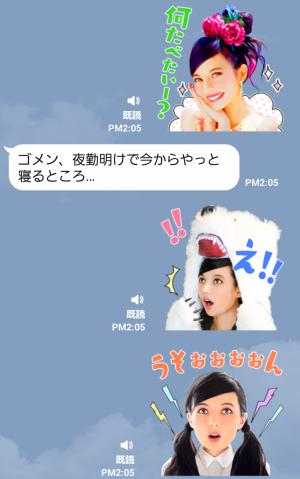 【音付きスタンプ】しゃべるベッキースタンプ (4)