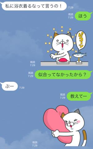 【動く限定無料スタンプ】タマ川 ヨシ子(猫)オール新作第7弾♪ スタンプ(2015年09月14日まで) (7)