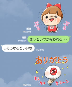 【アニメ・マンガキャラクリエイターズ】ゆる~いゲゲゲの鬼太郎 スタンプ (8)