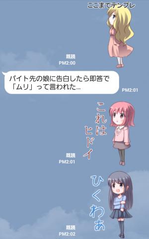【萌えクリエイターズスタンプ】なにかと便利な少女スタンプ (7)