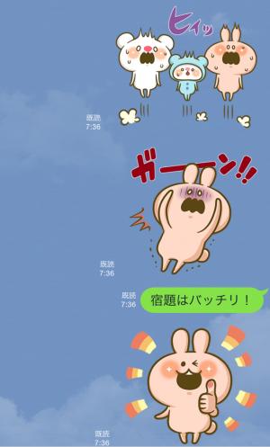 【隠し無料スタンプ】かまってウサちゃん&ほいっくまとミミー スタンプ(2015年09月14日まで) (11)