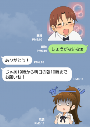 【公式スタンプ】WORKING!!! スタンプ (8)