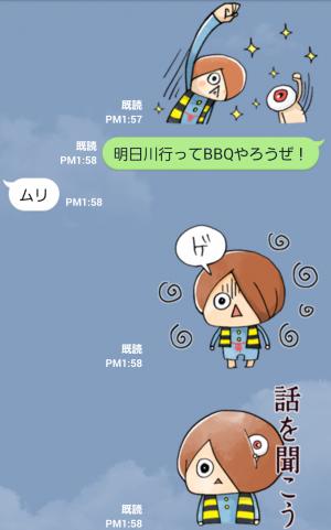 【アニメ・マンガキャラクリエイターズ】ゆる~いゲゲゲの鬼太郎 スタンプ (3)
