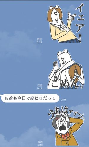 【隠し無料スタンプ】りんな と うざいくまです。 スタンプ(2015年11月05日まで) (10)