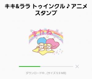 【公式スタンプ】キキ&ララ トゥインクル♪アニメスタンプ (2)