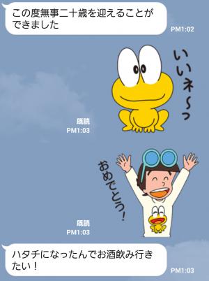 【アニメ・マンガキャラクリエイターズ】ど根性ガエル 第3弾 スタンプ (3)