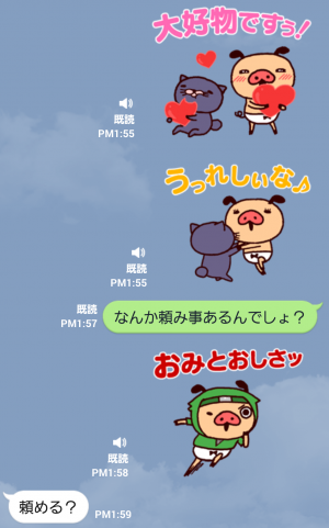 【音付きスタンプ】しゃべる踊る♪パンパカパンツスタンプ4 スタンプ (5)