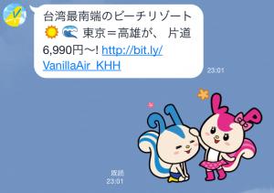 【音付きスタンプ】バニラエア x スポンジ・ボブ スタンプ(2015年08月24日まで) (5)