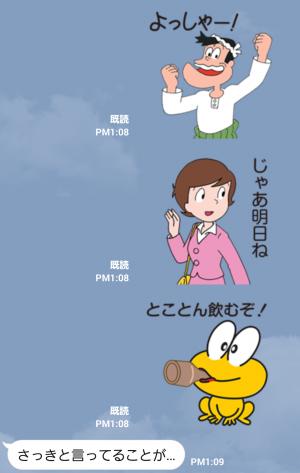 【アニメ・マンガキャラクリエイターズ】ど根性ガエル 第3弾 スタンプ (7)