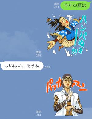 【限定スタンプ】三太郎×うすた京介 コラボスタンプ(2015年08月31日まで) (5)