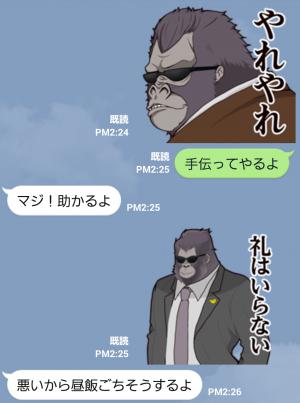 【ゲームキャラクリエイターズスタンプ】ゴリラ彼氏 スタンプ (7)