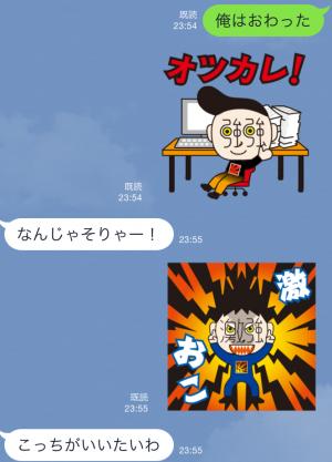 【動く限定スタンプ】動く!みんみん3兄弟 スタンプ(2015年08月24日まで) (6)