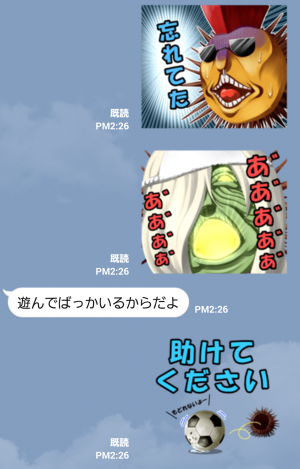 【ゲームキャラクリエイターズスタンプ】うにと神様の物語スタンプ (6)