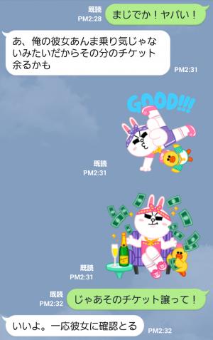 【公式スタンプ】LINEキャラ★Party Time スタンプ (6)