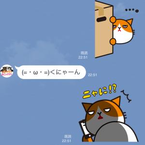 【限定無料スタンプ】いぬ・ねこのきもち「柴太郎」と「はちこ」 スタンプ(2015年09月07日まで) (4)