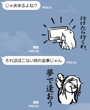 【テレビ番組企画スタンプ】モノ子ちゃん スタンプ (7)