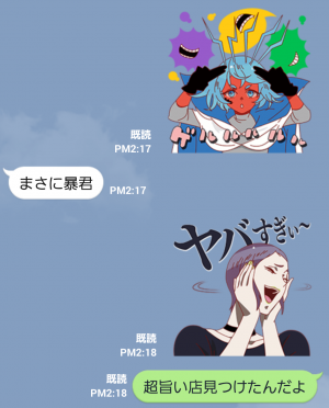 【公式スタンプ】ガッチャマン クラウズ インサイト スタンプ (5)