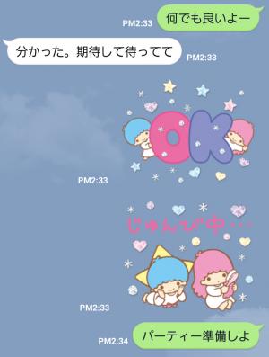 【公式スタンプ】キキ&ララ トゥインクル♪アニメスタンプ (6)