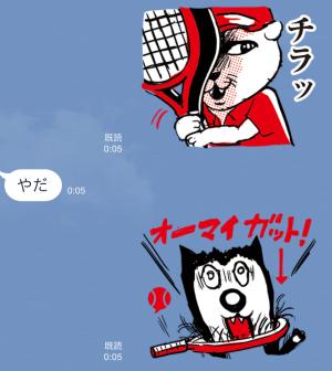 【限定無料スタンプ】アニマルスタンプ、テニスを楽しむ スタンプ(2015年09月14日まで) (8)