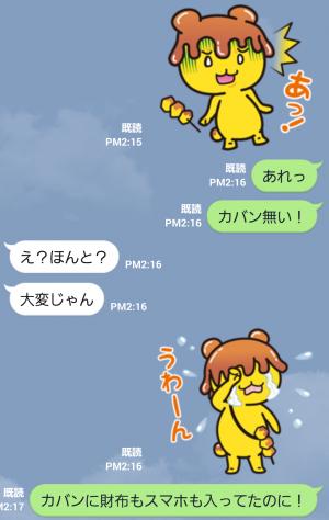【ご当地キャラクリエイターズ】ポテくまくん公式スタンプ (4)