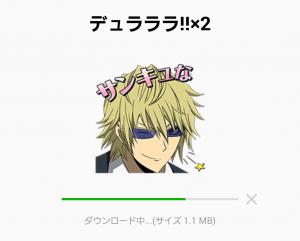 【音付きスタンプ】デュラララ!!×2 スタンプ (2)