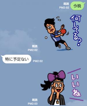 【大学・高校マスコットクリエイターズ】中京学院大学オリジナルスタンプ  第2弾 スタンプ (3)