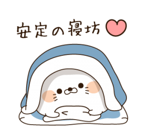 【クリエイターズスタンプランキング(8/3)】「毒舌あざらしの一日」がさらに躍進!!「上から超うさぎ、ぴよ3%.」もTOP50入り