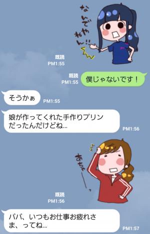 【テレビ番組企画スタンプ】今チェキSTAMP スタンプ (6)