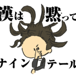 【クリエイターズスタンプランキング(8/10)】ユーチューバ―、「東海オンエア」のスタンプが5位。「Pastel Boy !」が14位に浮上!