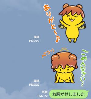 【ご当地キャラクリエイターズ】ポテくまくん公式スタンプ (8)