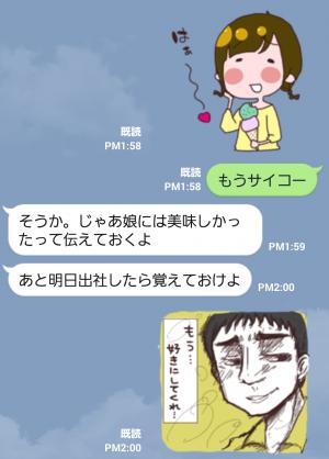 【テレビ番組企画スタンプ】今チェキSTAMP スタンプ (8)