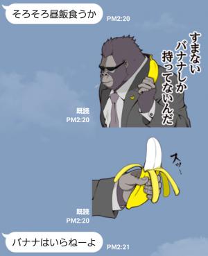 【ゲームキャラクリエイターズスタンプ】ゴリラ彼氏 スタンプ (4)