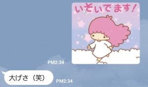 【公式スタンプ】キキ&ララ トゥインクル♪アニメスタンプ (7)