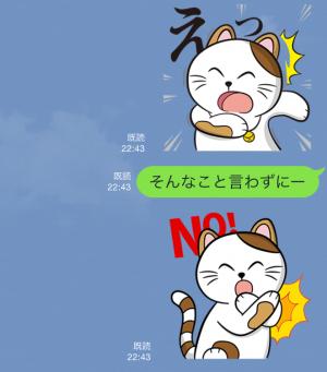 【隠しスタンプ】まねっきー スタンプ(2015年10月26日まで) (4)