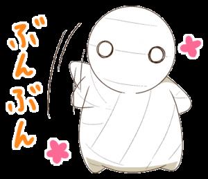 【クリエイターズスタンプランキング(8/31)】comicoスタンプ、「ミイラの飼い方」がいきなり4位!