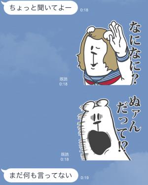 【隠し無料スタンプ】りんな と うざいくまです。 スタンプ(2015年11月05日まで) (9)