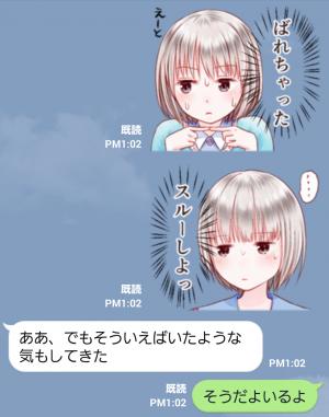 【萌えクリエイターズスタンプ】心の声スタンプ3 スタンプ (4)
