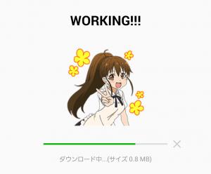 【公式スタンプ】WORKING!!! スタンプ (2)