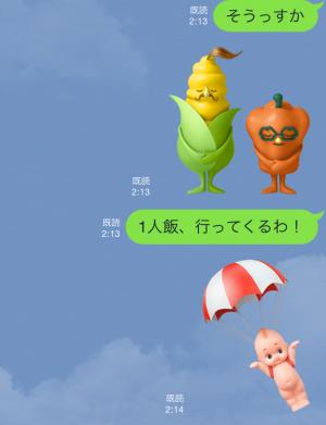 【隠し無料スタンプ】第2弾!キユーピーとヤサイな仲間たち スタンプ(2015年11月08日まで) (6)