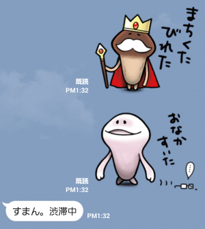 【ゲームキャラクリエイターズスタンプ】世界のなめこ図鑑スタンプ (3)
