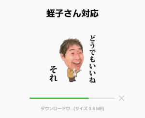 【芸能人スタンプ】蛭子さん対応 スタンプ (2)