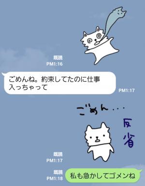 【芸能人スタンプ】たまきちのまいにち スタンプ (4)