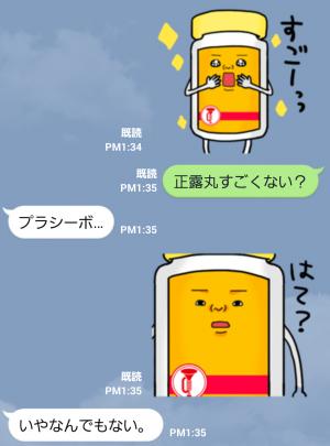 【企業マスコットクリエイターズ】正露丸兄妹。 スタンプ (7)