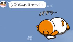 【限定無料スタンプ】いぬ・ねこのきもち「柴太郎」と「はちこ」 スタンプ(2015年09月07日まで) (5)