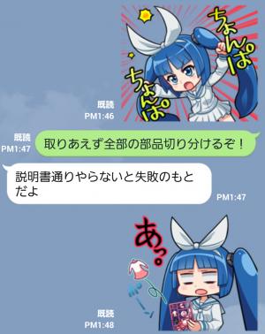 【企業マスコットクリエイターズ】あるてぃめっと!ニパ子ちゃん スタンプ (7)