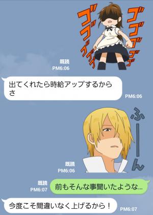 【公式スタンプ】WORKING!!! スタンプ (7)