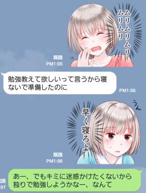 【萌えクリエイターズスタンプ】心の声スタンプ3 スタンプ (6)