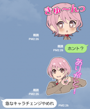【ゲームキャラクリエイターズスタンプ】ゴリラ彼氏 スタンプ (8)