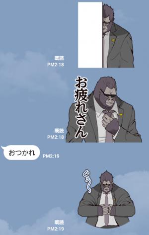 【ゲームキャラクリエイターズスタンプ】ゴリラ彼氏 スタンプ (3)
